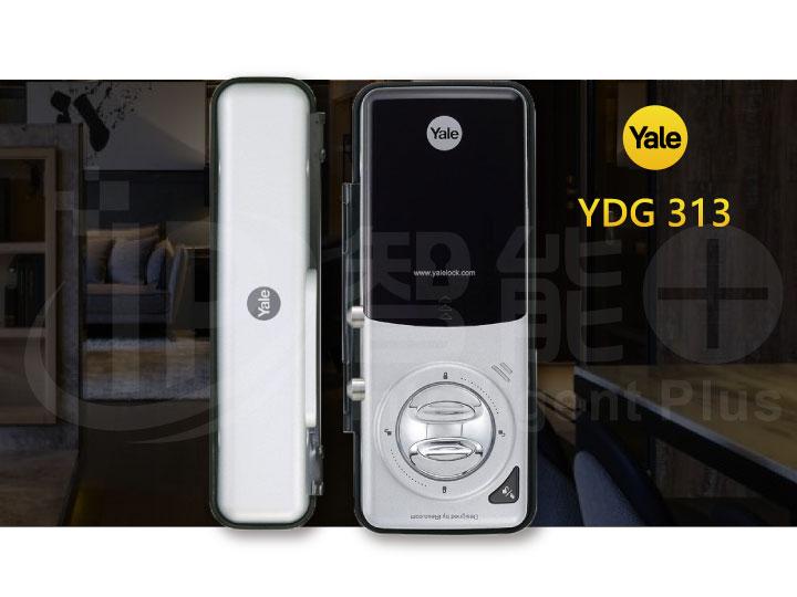 Yale YDG313 無框玻璃門專用