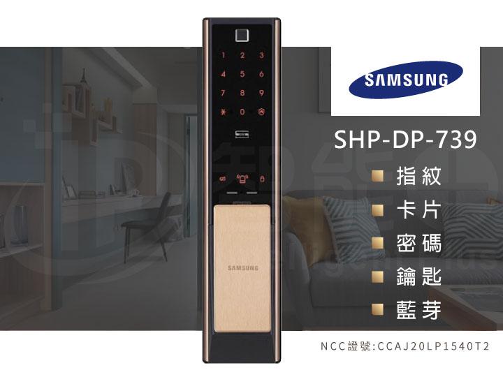 Samsung-SH