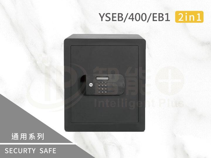 通用系列YSEB/4
