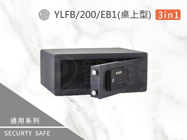 通用系列YLFB/2