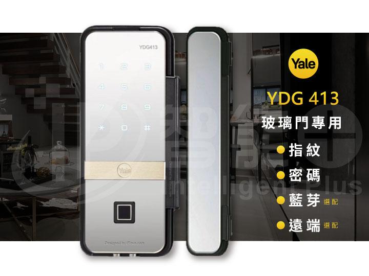 Yale YDG41