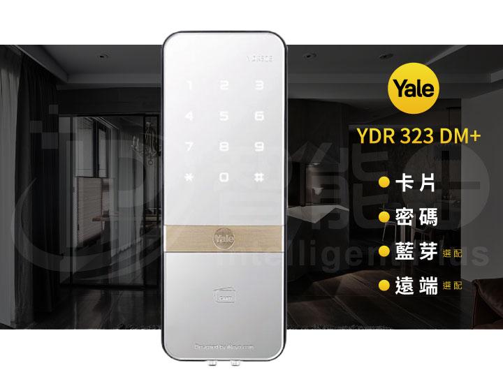 Yale YDR 3