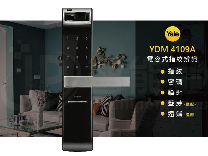 Yale YDM 4