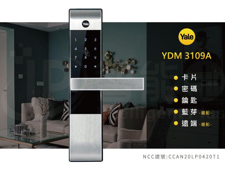 Yale YDM 3109A