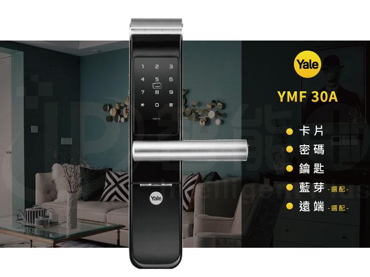 Yale YMF 3