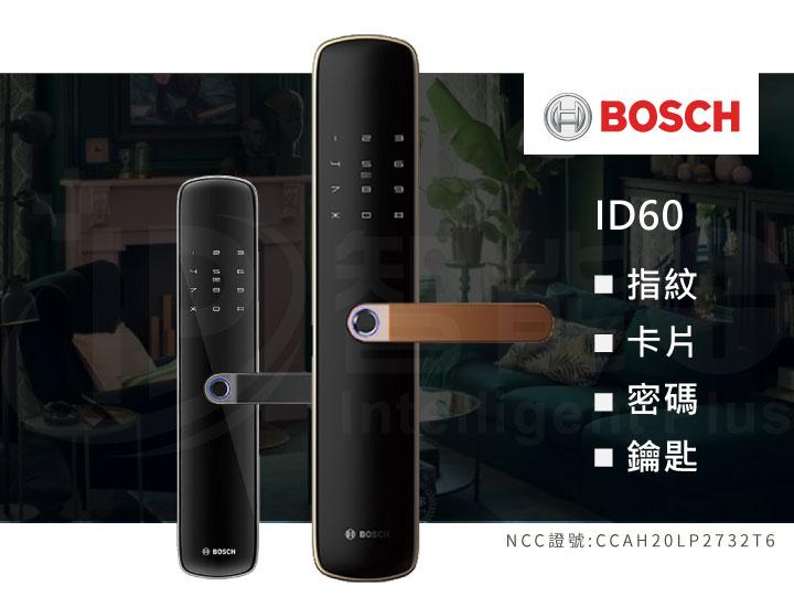 BOSCH博世- ID60