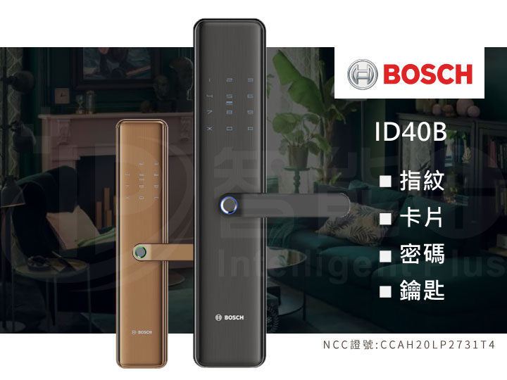 BOSCH博世- ID40B
