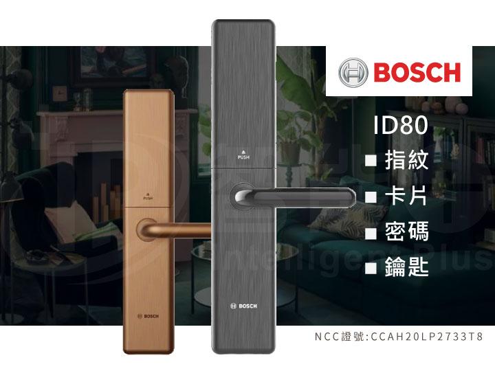 BOSCH博世- I
