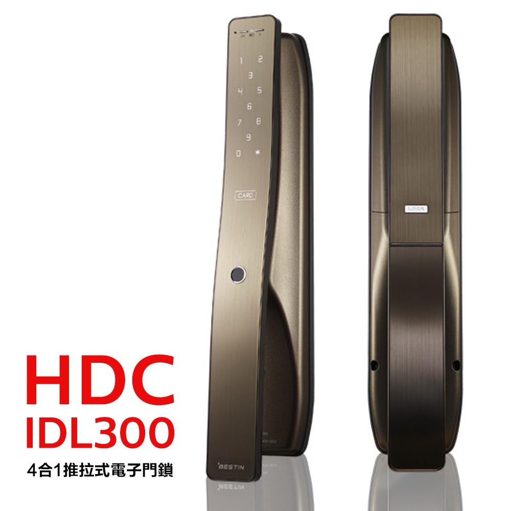 現代HDC-ILD3