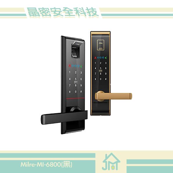 Milre美樂電子鎖 MI-6800(黑)