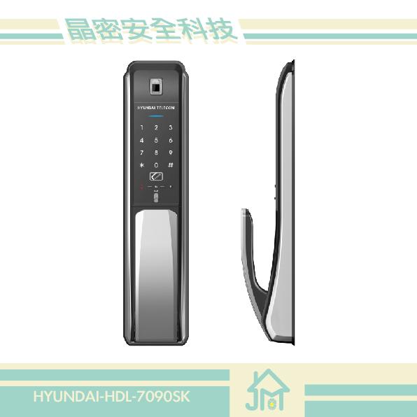 HYUNDAI現代電