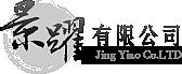 景躍有限公司-組合屋工程,台北組合屋工程
