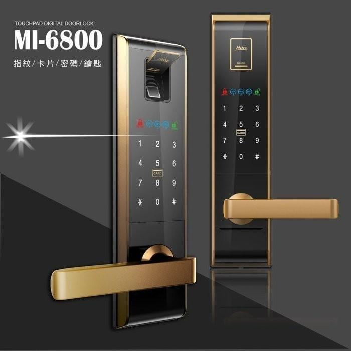 美樂6800(4合1