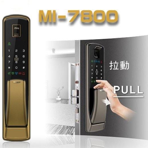 美樂7800(4合1)電子門鎖