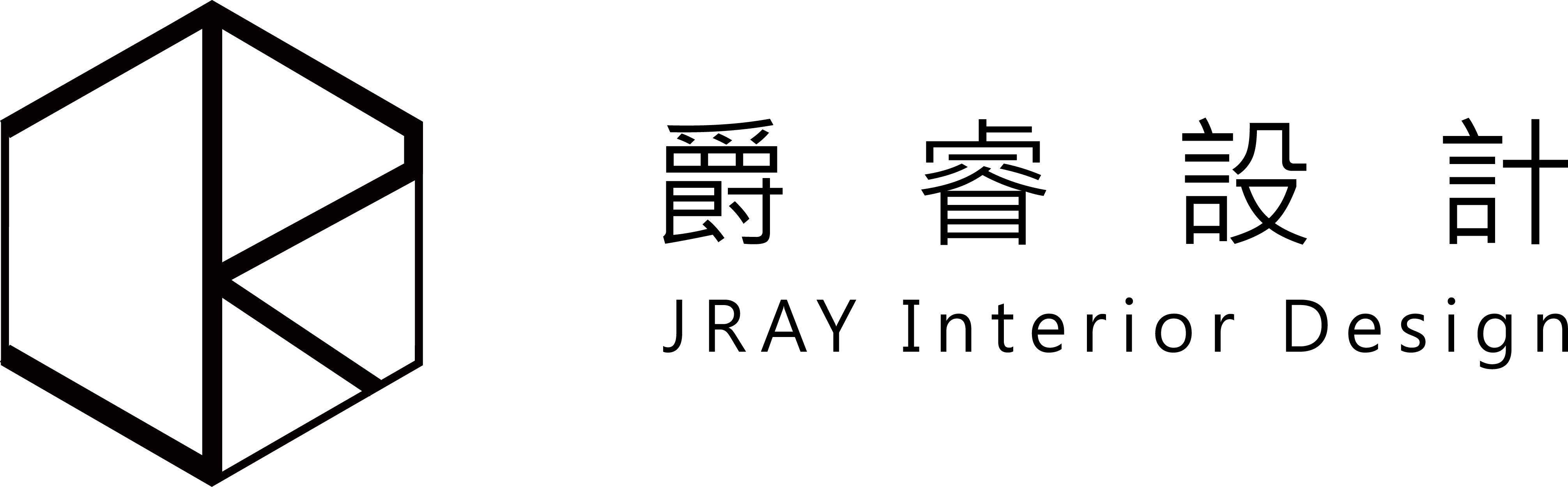 爵睿室內設計-JRAY Interior Design