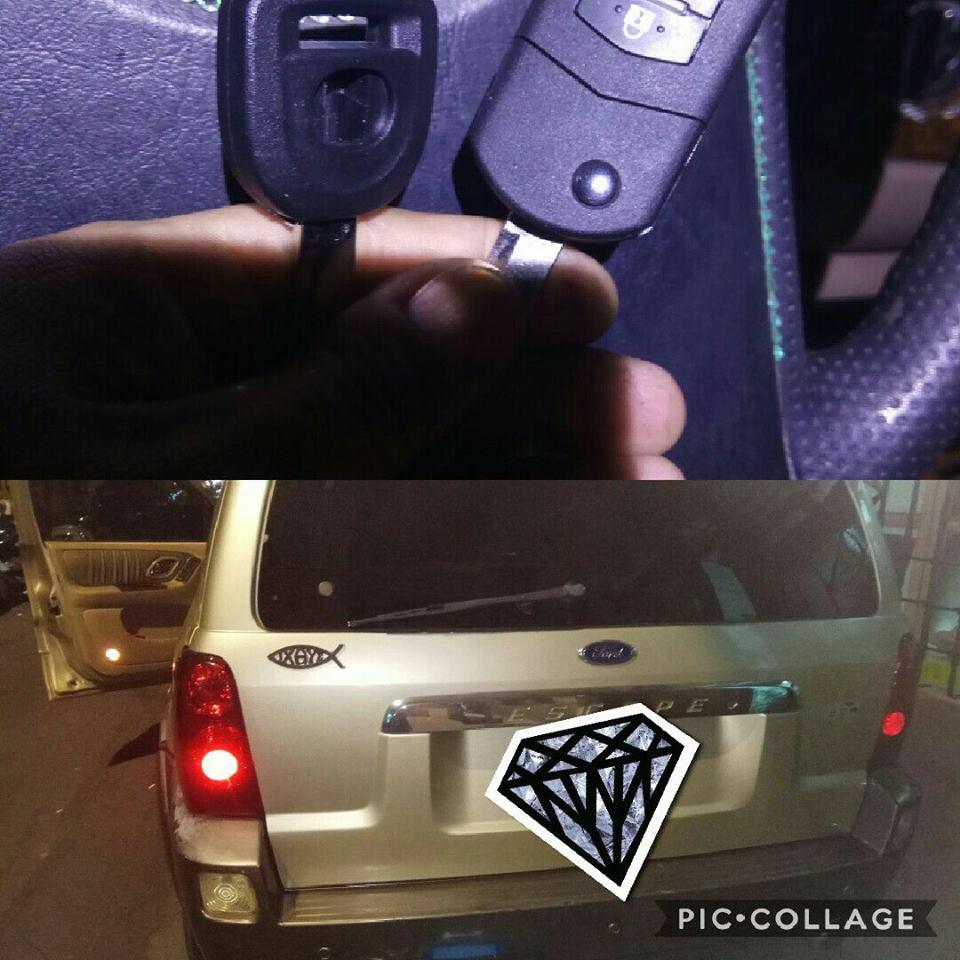 汽車遙控器