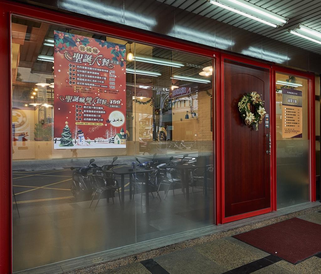 板橋-異國瘋餐廳