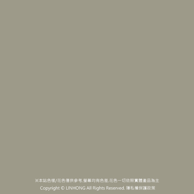 CSM-955莫蘭迪大地褐/波音軟片