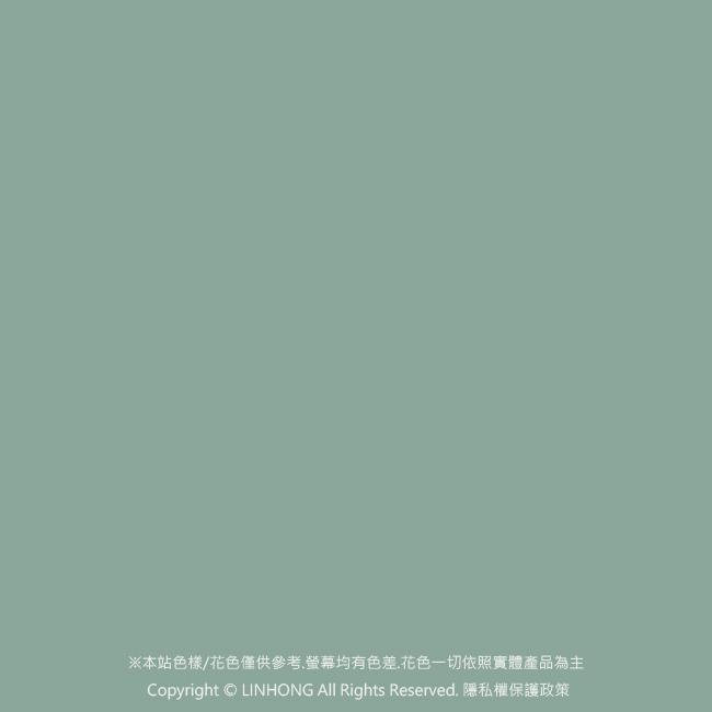 CKA-260莫蘭迪灰豆綠/波音軟片
