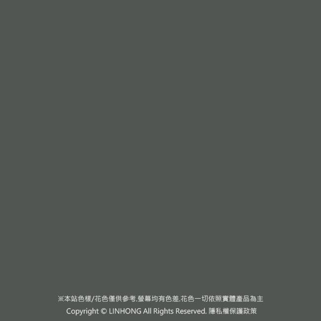 CKA-241莫蘭迪石板灰/波音軟片