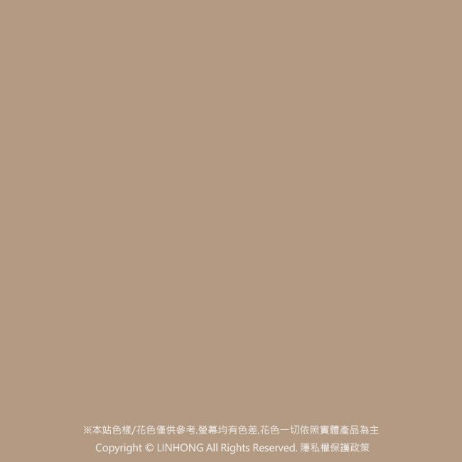 CKA-228莫蘭迪奶茶棕/波音軟片