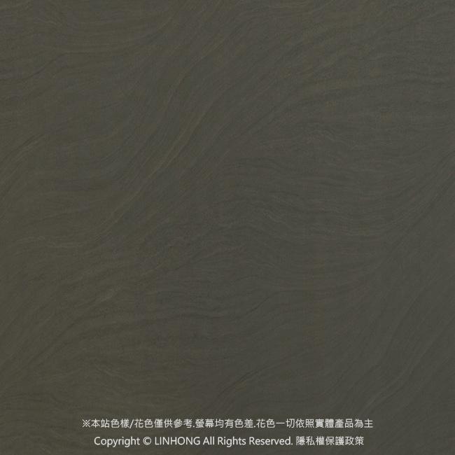 L09經典懷石/仿真木紋板/PP板