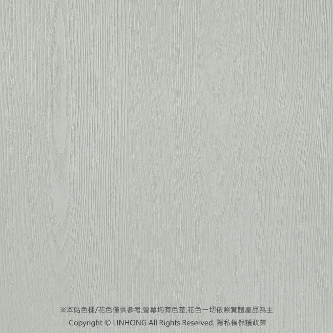 L12-1白煙灰