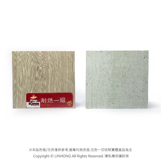 【火金鋼防火板 】岩禾不燃板/耐燃一級