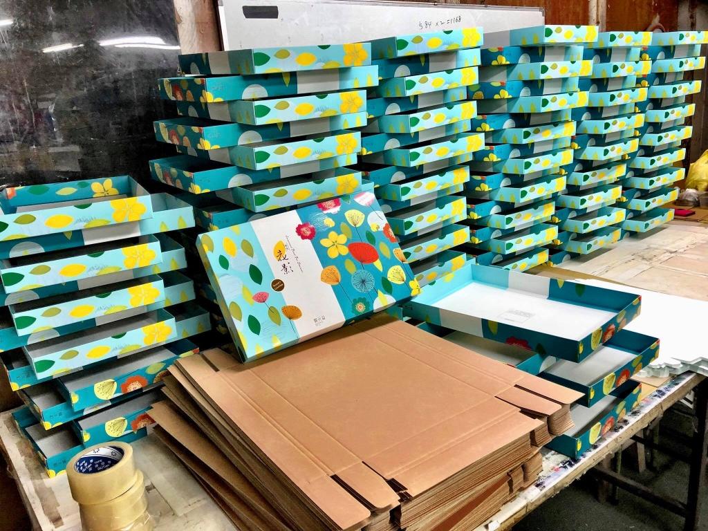 紙盒包裝代工