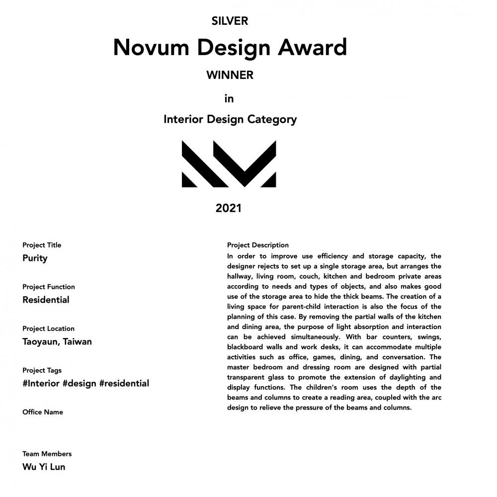 2021年法國NDA (Novum Design Award銀獎)