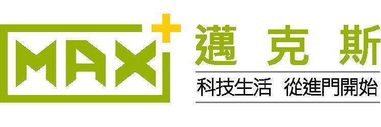 邁克斯科技-台北電子鎖安裝,大安區電子鎖