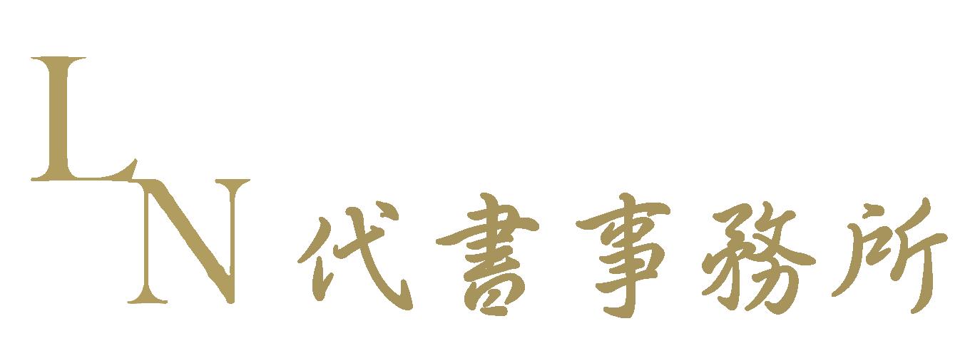 賱融代書事務所-二胎貸款,台南二胎貸款