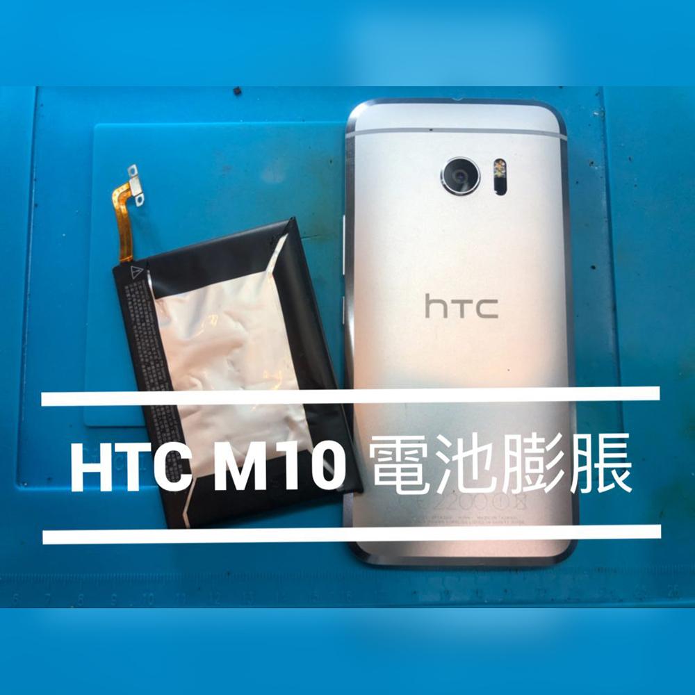 HTC M10 M8