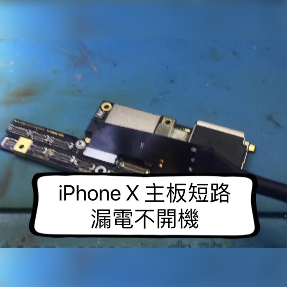 iphone x i