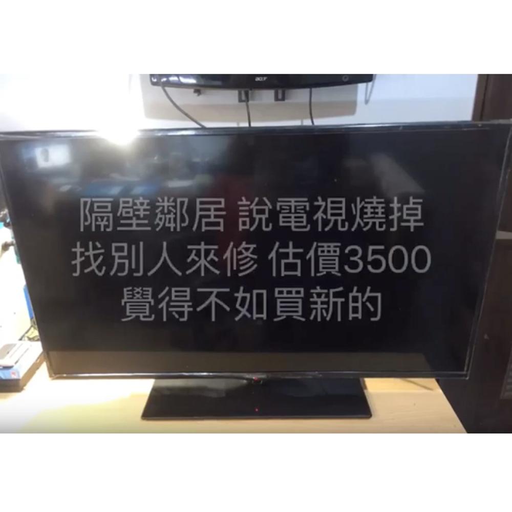 液晶電視 電腦螢幕