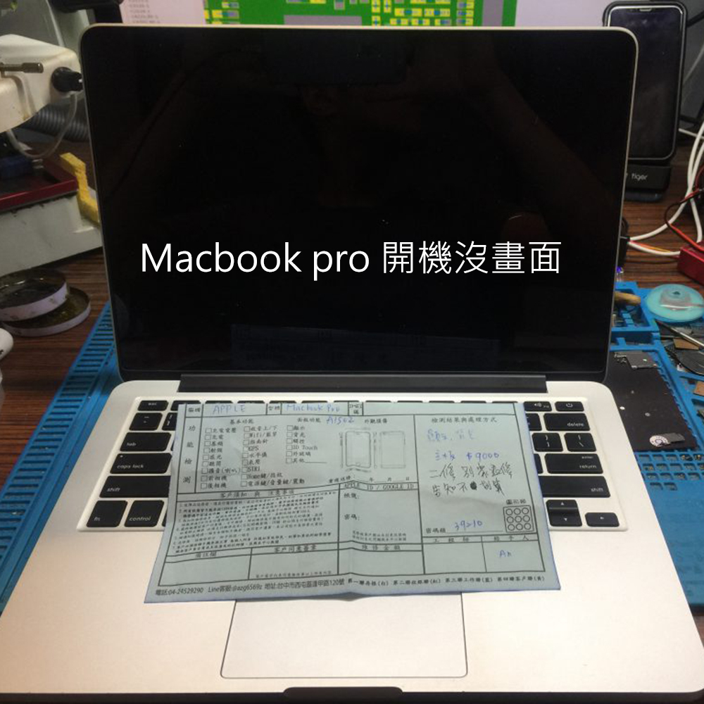 Macbook pr