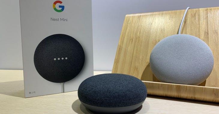 Google Nes