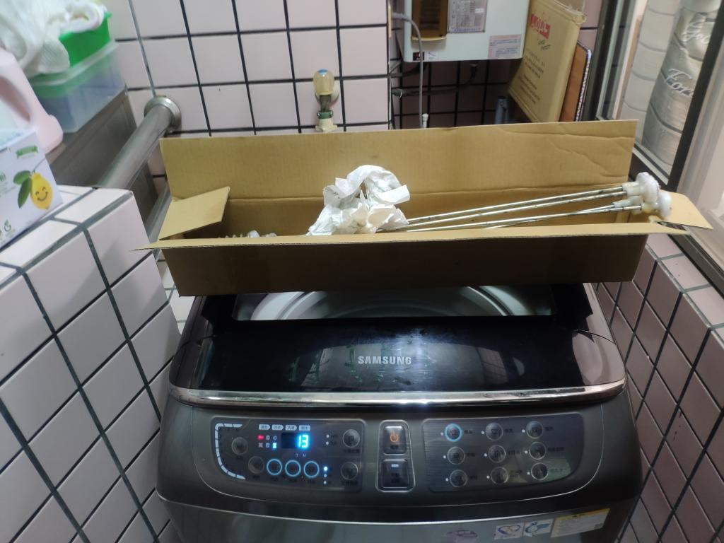 三星洗衣機吊桿維修
