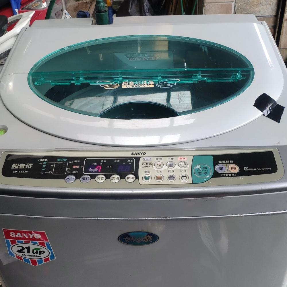 (已售出) 二手洗衣