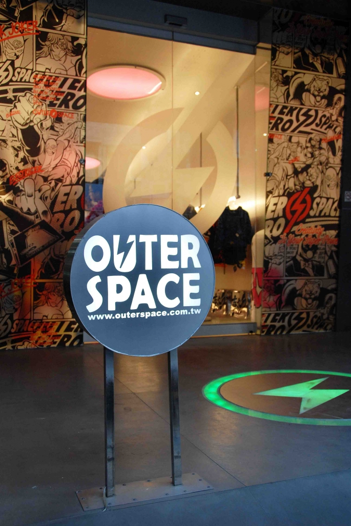 OUTER SPACE分部-高雄新田