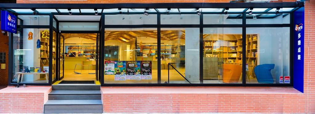 台灣艾瑪多樂桌遊-文化店