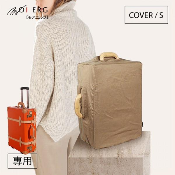 【MOIERG】行李