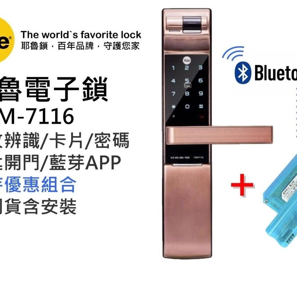 YDM-7116