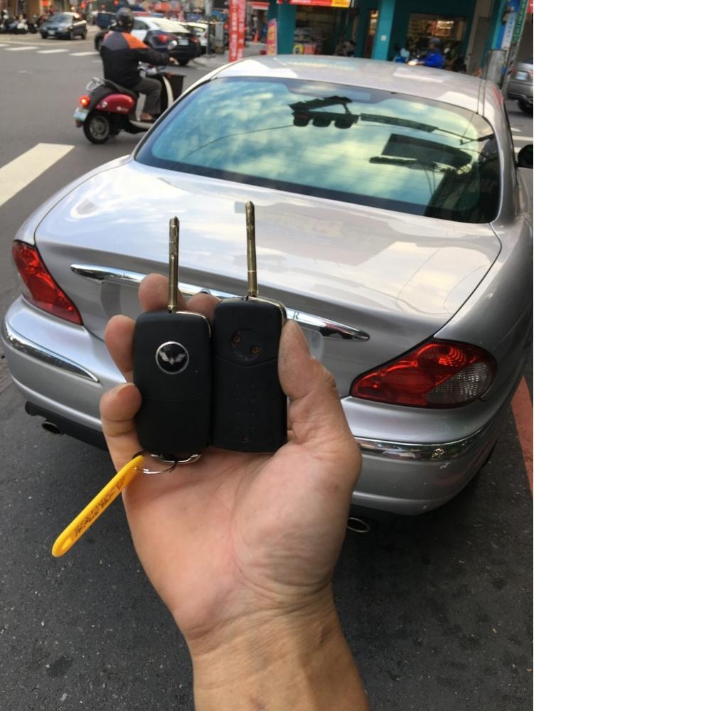Jaguar新增智能鑰匙