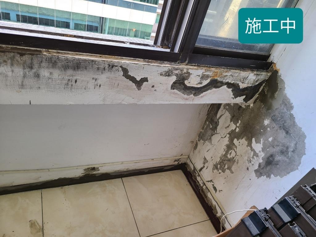 長安東路辦公室10樓外牆破洞滲水