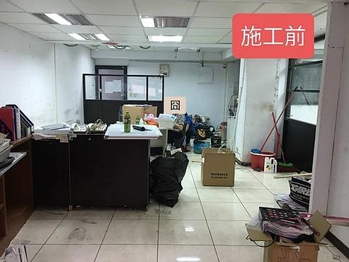 辦公室外牆裂縫滲水跟
