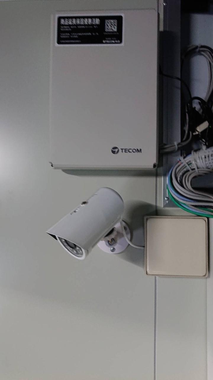 東訊數位總機系統