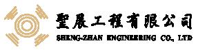 聖展工程有限公司-彰化監視器