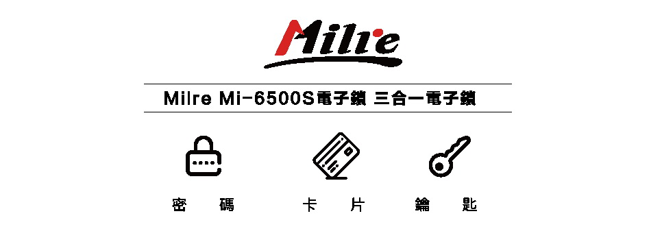Milre 美樂 MI-6500S