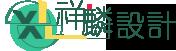 祥麟室內設計-商業空間設計,台北商業空間設計